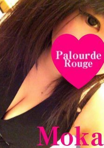 Palourde Rouge:もか